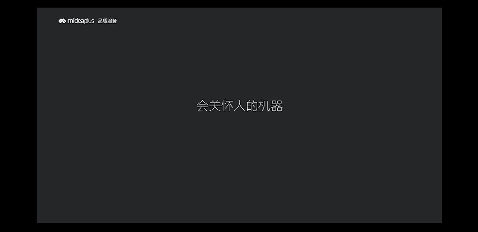 Screen Shot 2017-06-28 at 12.30.55 AM